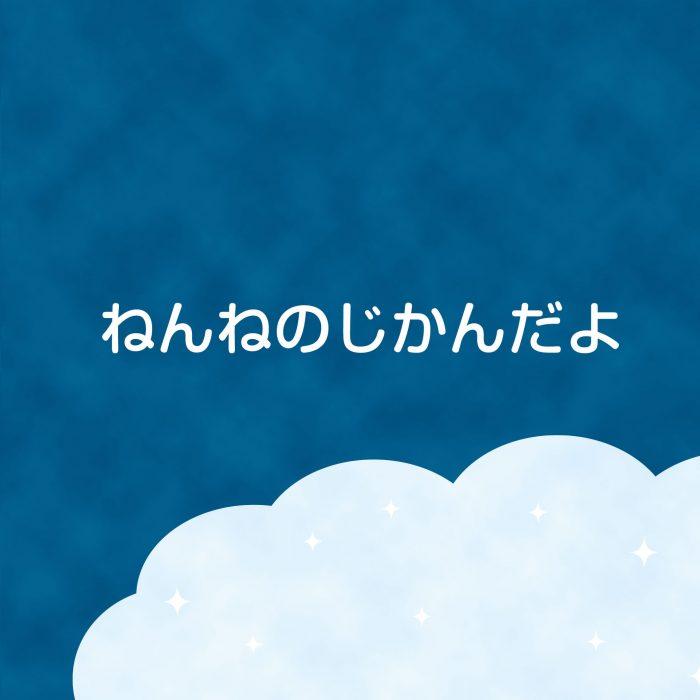 絵本CS5